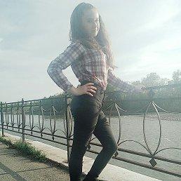 Евгения, 17 лет, Невинномысск