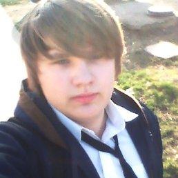 Давид, 20 лет, Крымск