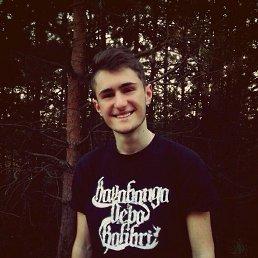 Александр, 20 лет, Гайсин