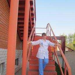 Наташа, 41 год, Дмитриев-Льговский