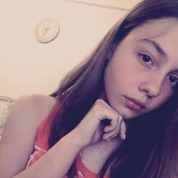 Мария, 20 лет, Дружковка
