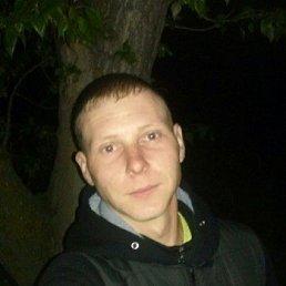 Дмитрий, 25 лет, Новосергиевка