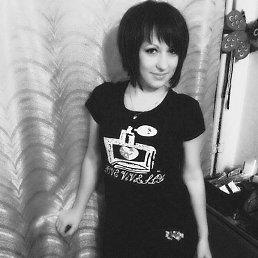 Ольга, 28 лет, Лучегорск