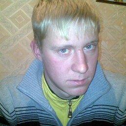 Виталий, 30 лет, Шимановск