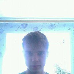 Дмитрий, 26 лет, Степное