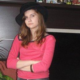 Яна, 21 год, Наро-Фоминск