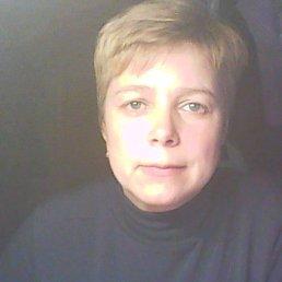 Ирина, 47 лет, Новомосковск