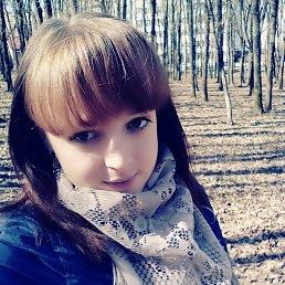 Полина, 22 года, Белгород