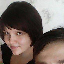 Алла, 23 года, Шахтерск