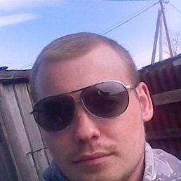 Сергей, 26 лет, Казанское