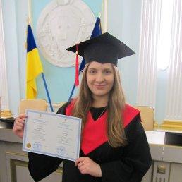 Ксюша, 25 лет, Харьков