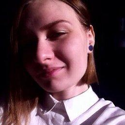 Мару, 22 года, Дубна