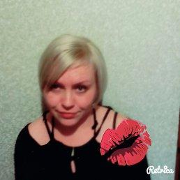 Анастасия, 37 лет, Петрозаводск