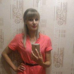 Эльза, 29 лет, Ижевск