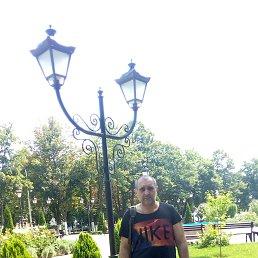 Рубен, 42 года, Измаил