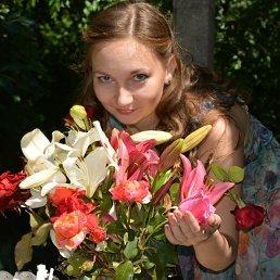 Александра, 32 года, Ульяновск