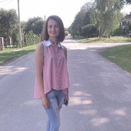 Света, , Тернополь