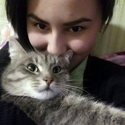 Nurzilya, 20 лет, Учалы
