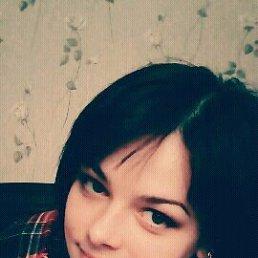 Татьяна, 29 лет, Псебай