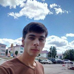 Денис, 26 лет, Бавлы