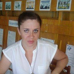 Мария, 36 лет, Можга