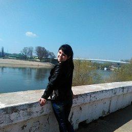 Мария, 25 лет, Слободзея