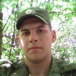 Влад, 24 года, Верхнеднепровский