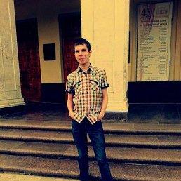 Алексей, 26 лет, Тирасполь