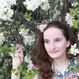 Оксана, 29 лет, Ровно