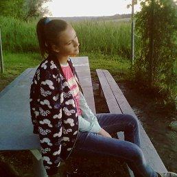 Соня, 17 лет, Белая Калитва