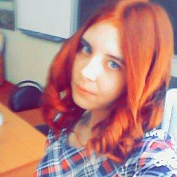 Марина, 18 лет, Павлово