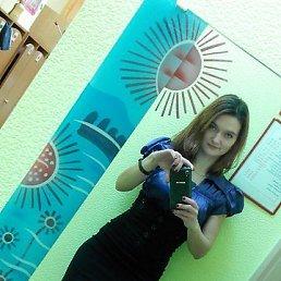 Катерина, 29 лет, Истра