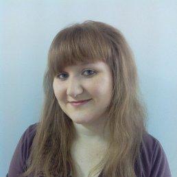 Ирина, 28 лет, Инза