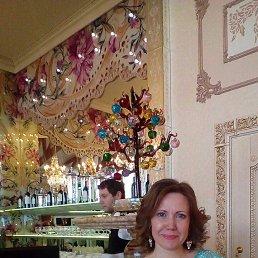 Светлана, 48 лет, Челябинск