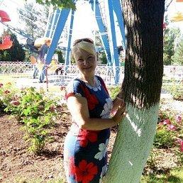 Ольга, 44 года, Краснодар