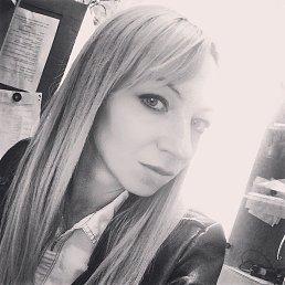 Екатерина, 38 лет, Максатиха
