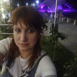 Людмила, Сочи, 36 лет