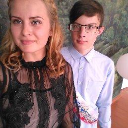 всеволод, 17 лет, Белореченск
