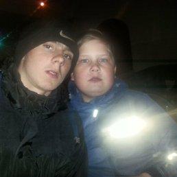 Дмитрий, 20 лет, Оса