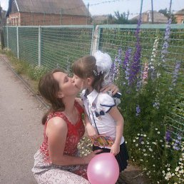 Алена, 32 года, Никополь