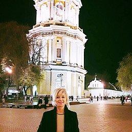 КОРОЛЕВА, , Екатеринбург