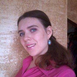 Юлия, 27 лет, Владимир-Волынский