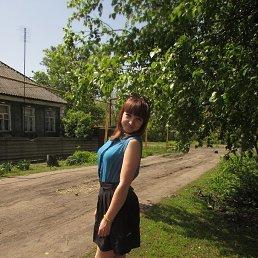 Алина, 20 лет, Горловка