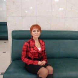 Надежда, 46 лет, Козловка