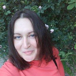 Ольга, 41 год, Ялта