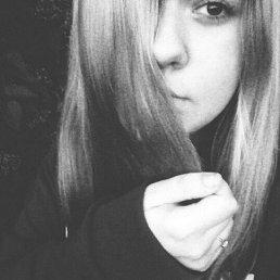 Юля, 19 лет, Миргород