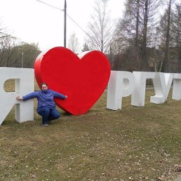 Светлана, 27 лет, Мостовик