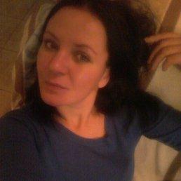 Елена, 40 лет, Херсон
