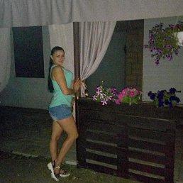 Ирина, 27 лет, Мариуполь