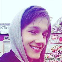 Александр, 20 лет, Сафоново